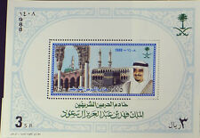 Saudi Arabia King Fahd Custodian of the Holy Mosques 1988 Miniature Sheet MNH