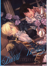 Hetalia Axis Powers Doujinshi Fan Comic Aogiri UK x Spain Blood Wedding 2
