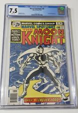 Marvel Spotlight #28 CGC 7.5   1st solo Moon Knight app. private collector
