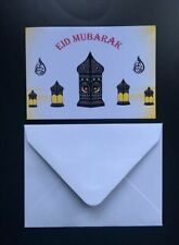 Eid Greeting Cards X10 (103mmx70mm)