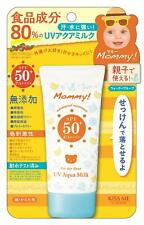 Isehan Kiss Me MOMMY UV Aqua Milk Sunscreen 50g Additive-free Kids Japan