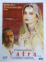 YATRA 2006 NANA PATEREKAR REKHA  Rare Poster Bollywood Film India Hindi