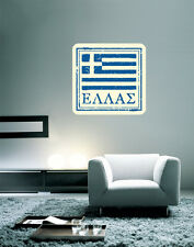 "Greece Hellas Travel Wall Decal Large Vinyl Sticker 24"" x 24"""