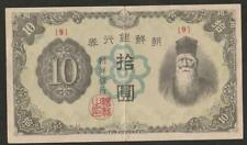 1944/45 Korea 10 Yen Note