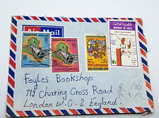 Air Mail Republic of Iraq 1976 cover