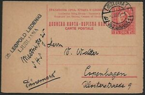 Yugoslavia 1923 1 1/2d red postal card used to Denmark. Michel P57 Euro 18
