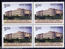 Institute of Defence Studies and Analyses, India MNH 2015 Blk 4 (W1n)