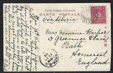 1909 Japan Postcard - Kyoto to Bath, England via Siberia