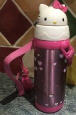 Hello Kitty Flask- Japanese Import- Collectors Item
