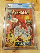 Avengers #85 - CGC 9.2 - 1st appearance of Squadron Supreme!