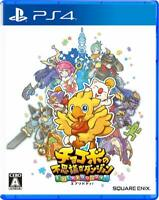 Chocobo's Mystery Dungeon Every Buddy Everybody PS4 Playstation 4 USED