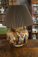 Vintage Bird Peacock Feather Table Lamp Pheasant Outdoors Hunting Vivid Lodge