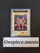 Yu-Gi-Oh! BANDAI 1998 Feral Imp #68