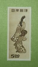 JAPAN 422, 5y brown, 1948, Beauty Looks Back, MNH, VF, Scott $70.00