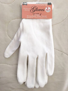 2pr Cotton Overnight Moisturizing Gloves Sleeping Night Time Eczema Soft Hands