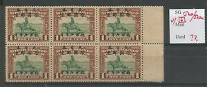 NORTH BORNEO 1944 SCARCE MINT (SG303a) JAPANESE OCCUPATION O'PT IN BLK OF 6
