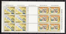 (RP88N) PHILIPPINES - 1988 HUMAN RIGHTS M/S OF 12 (2 TYPES). MUH