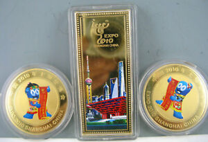 2010 Shanghai World Expo Gold Colour Coins Set