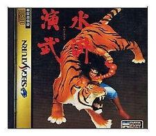 USED Outlaws of the Lost Dynasty  Suiko Enbu SEGA SATURN JAPANESE IMPORT
