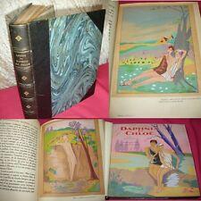 CURIOSA / DAPHNIS ET CHLOE  Par Longus  6 aquarelles signées de G.P Joumard