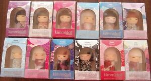 KIMMIDOLL COLLECTION 12 KEYCHAINS TGKK229 - TGKK240 NEW RELEASE 02/2018  MINT