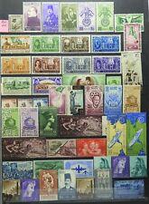 Egypt mint group