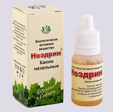 Vetom Nozdrin Nasal drops Biological active substance 10 ml dropper bottle