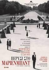 LAST YEAR AT MARIENBAD Movie POSTER 27x40 Russian Delphine Seyrig Giorgio
