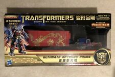 New Transformers DOTM Mechtech Ultimate Optimus Prime Year of the Dragon Edition