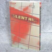 SILENT HILL Novel SADAMU YAMASHITA Japan 2006 Book KM58