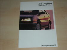 57889) Hyundai Sonata Lantra Pony S-Coupe Prospekt 1993