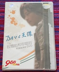 Dave Wang ( 王傑 ) ~ 我唱的和你唱的 : 王傑新歌加精選 Karaoke (DVD) ( Malaysia Press ) Dvd