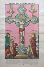 """Imagerie d'Epinal, imprimée par PELLERIN, """"Christ aux Saintes Femmes"""""""