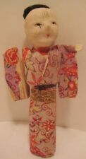 Old Miniature Squeak Japanese Doll in Crepe Paper Kimono w/ bellows in belly