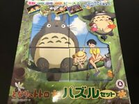 My Neighbor Totoro Studio Ghibli Puzzle Set 4 Types PS-08 from Japan