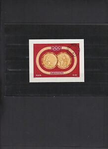 """Rumänien Block 50  """" Olympische Sommerspiele Melbourne 1956 """"  Gestempelt"""