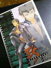 Es Otherwise - Headspin (Vol. 3) DVD NEW SEALED ANIMÉ 2005