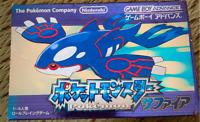 Nintendo Poket monsters Pokemon Sapphire Game Boy Advance GBA (with box) japan