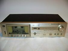 MARANTZ STEREO CASSETTE DECK SD-225--SOLD AS IS FOR PARTS