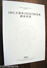 catalogo catalogue IWC international watch co 2012 2013 foto orologio orologi