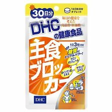 DHC STAPLE FOOD BLOCKER Diet Weight loss Supplement 90tablets 30days from Japan