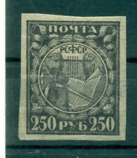 Russia - RSFSR 1921 - Michel n. 158 y a - Definitive