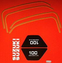 SUZUKI TS100 PAINTWORK DECAL SET