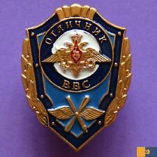 Russian Army AIR FORCES Award Insignia EXCELLENT AVIATOR Uniform Chest Badge Pin