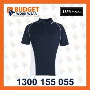 JB'S Cover Polo - Adults (7COV)