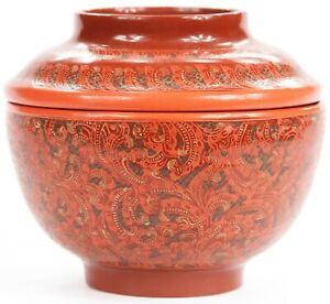 Antique Vintage Burmese Etched Yun Red Lacquer Covered Cup Bowl Burma SE Asian