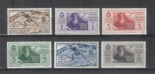 REGNO 1932 BELLA DANTE ALIGHIERI Posta Aerea 6 Valori Nuovi MNH-MH Sas 150 Euro