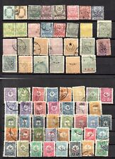 LOT 80 Stamps TURKEY OTTOMAN IMPERIAL 1870 1916 (CATALOGUE VALUE ABOUT 350€)