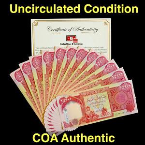 IRAQ CURRENCY (IQD) - 25000 IRAQI DINAR -  25,000 UNCIRCULATED - COA AUTHENTIC