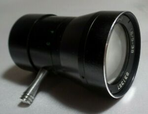Meteor-8m-1  KMZ  f1.8/9-38mm Russian Tevidon Movie Zoom lens M25 C-mount 3027
